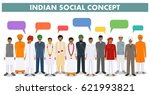 social concept. group indian... | Shutterstock .eps vector #621993821