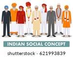 social concept. group indian... | Shutterstock .eps vector #621993839