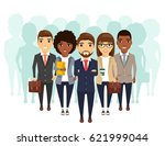 a group of businessmen of... | Shutterstock .eps vector #621999044