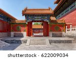 gateway with red chinese doors | Shutterstock . vector #622009034