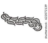 beautiful branch. vector... | Shutterstock .eps vector #622072139