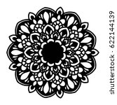 mandalas for coloring book.... | Shutterstock .eps vector #622144139