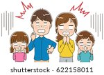 a young family is shocked | Shutterstock .eps vector #622158011