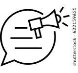 advert vector icon   Shutterstock .eps vector #622159625