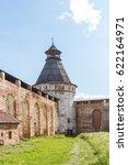 north eastern tower of boris... | Shutterstock . vector #622164971