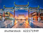 Beijing Zhengyang Gate Jianlou...