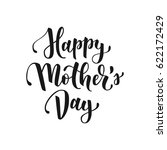 happy mothers day hand drawn... | Shutterstock .eps vector #622172429