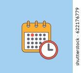 vector calendar. deadline....
