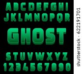 ghost font 3d design bold... | Shutterstock .eps vector #622191701