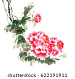 ancient chinese traditional... | Shutterstock . vector #622191911