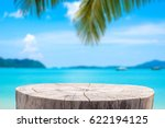 empty wooden stump and... | Shutterstock . vector #622194125