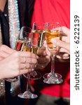 image of human hands holding... | Shutterstock . vector #6222139