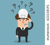 no idea concept business... | Shutterstock .eps vector #622218191