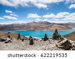 Beautiful  Holy Yamdrok Lake  ...