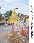 temple festival | Shutterstock . vector #622223621