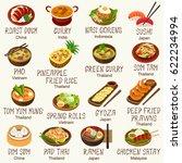 asian foods vector set | Shutterstock .eps vector #622234994