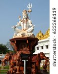 Small photo of KANYAKUMARI-TAMILNADU-INDIA-APRIL-14-2017.- Tall statue of lord Shiva at vivekanda kendra Kanyakumari. APRIL-14-2017-KANYAKUMARI-TAMILNADU-INDIA.