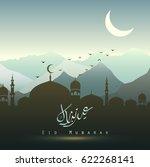 vector illustration of mosque... | Shutterstock .eps vector #622268141