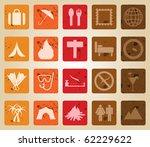 travel set of different vector... | Shutterstock .eps vector #62229622