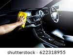 microfiber and console car ... | Shutterstock . vector #622318955
