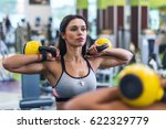 portrait of fit woman looking...   Shutterstock . vector #622329779