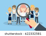 hiring new people. finding new... | Shutterstock .eps vector #622332581