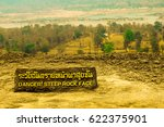 the cliff | Shutterstock . vector #622375901