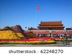 Beijing Oct 3  Arragement Of...