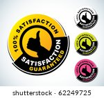 satisfaction guaranteed label | Shutterstock .eps vector #62249725