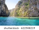 the way to entry the maya bay... | Shutterstock . vector #622508219