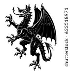 heraldic dragon vertical | Shutterstock .eps vector #622518971