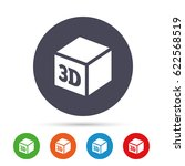 3d print sign icon. 3d cube... | Shutterstock .eps vector #622568519