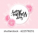 vector mothers day greetings... | Shutterstock .eps vector #622578251