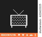 tv icon flat. simple white...