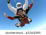 skydiving photo | Shutterstock . vector #62263390