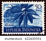 indonesia   circa 1960  a stamp ... | Shutterstock . vector #622635551