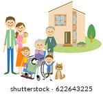 my home and family | Shutterstock .eps vector #622643225