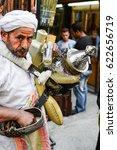 cairo  egypt   may 21  2016  a... | Shutterstock . vector #622656719