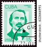 cuba   circa 1996  a stamp... | Shutterstock . vector #622666991
