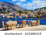 traditional greece   small... | Shutterstock . vector #622686419