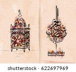 lantern of ramadan kareem and... | Shutterstock .eps vector #622697969