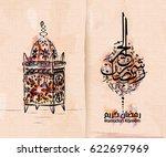 lantern of ramadan kareem and... | Shutterstock .eps vector #622697969