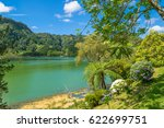 beautiful view of furnas lake... | Shutterstock . vector #622699751