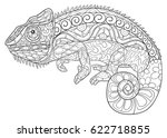 adult coloring page chameleon.... | Shutterstock .eps vector #622718855