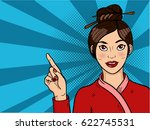 chinese girl in pop art. young... | Shutterstock .eps vector #622745531