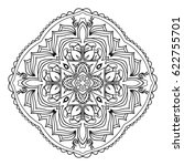 mandala. black and white...   Shutterstock .eps vector #622755701