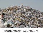 mecca  saudi arabia  september... | Shutterstock . vector #622782371