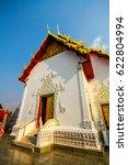 Wat Chor Hae Temple In Phrar...