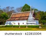 Wat Phrathatchaehaeng Temple I...