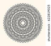 ornamental round pattern.... | Shutterstock . vector #622819025